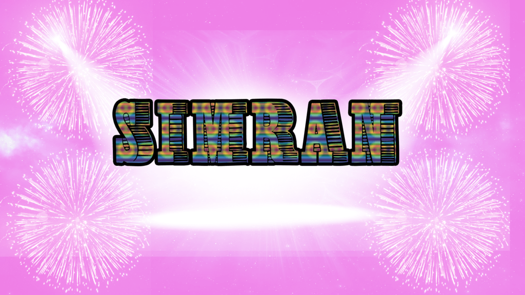 3d My Name Live Wallpaper Download Simran Name Wallpaper Gallery