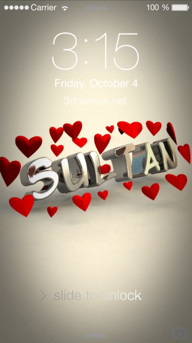 Mother Quotes Wallpapers Hd Download Sultan Name Wallpaper Gallery