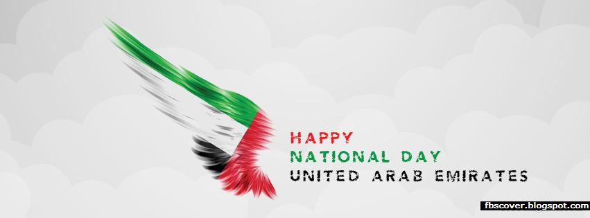 My Name 3d Wallpaper Download Download Uae National Day Wallpapers Gallery