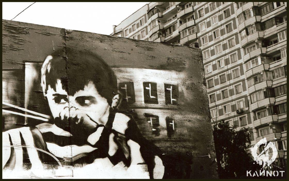Abstract Art Wallpaper Hd Photography Graffiti Children Kids Anarchy Architecture