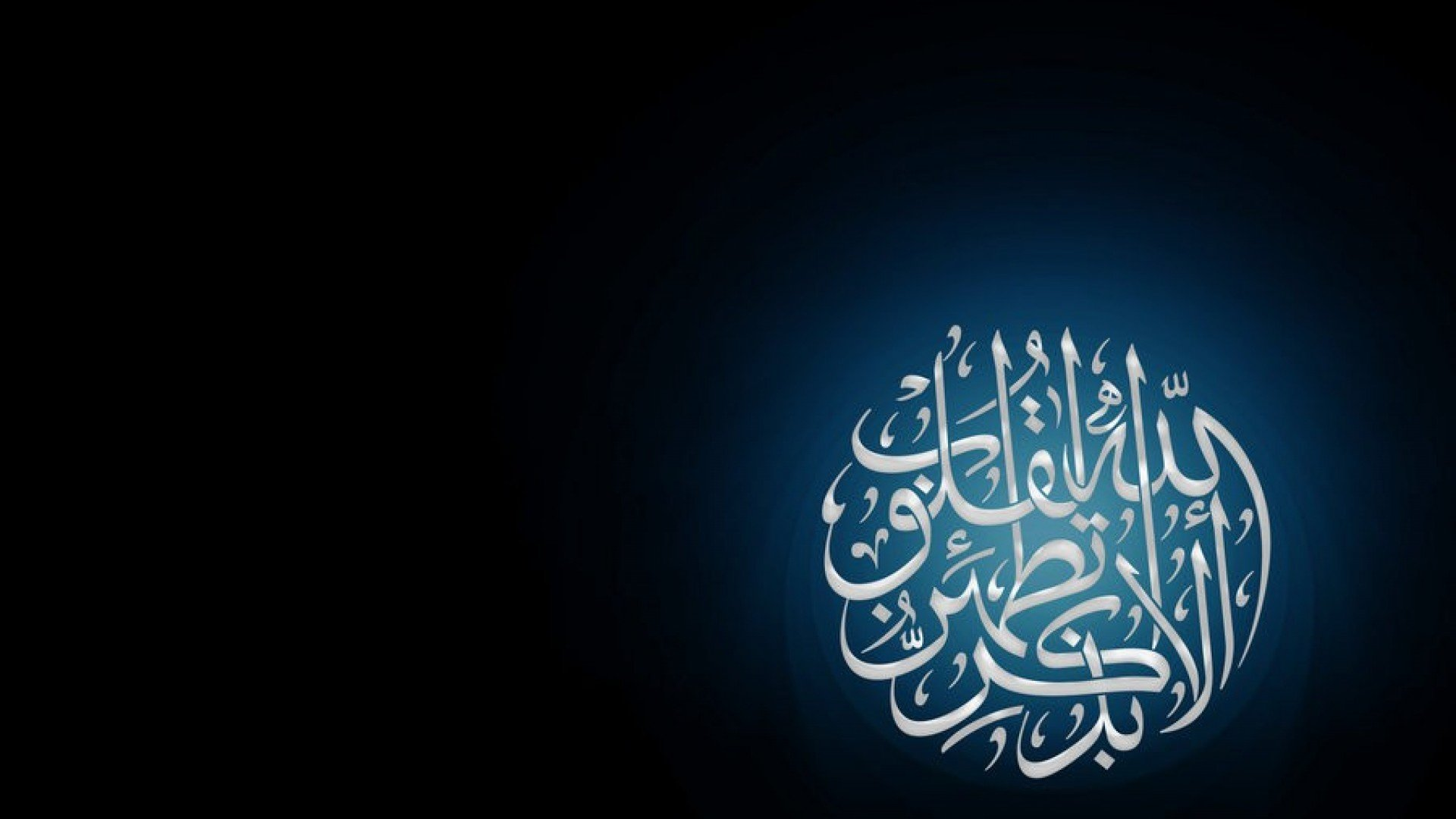 Asus 3d Wallpaper Hd Islam Religion Muslim Wallpaper 1920x1080 409577