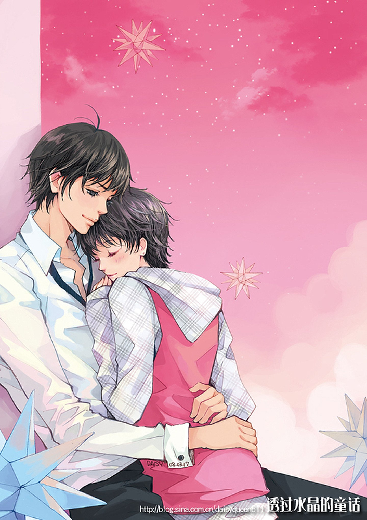 Cute Couple Wallpaper Download Love Couple Short Hair Pink Pretty Anime Stars Sky
