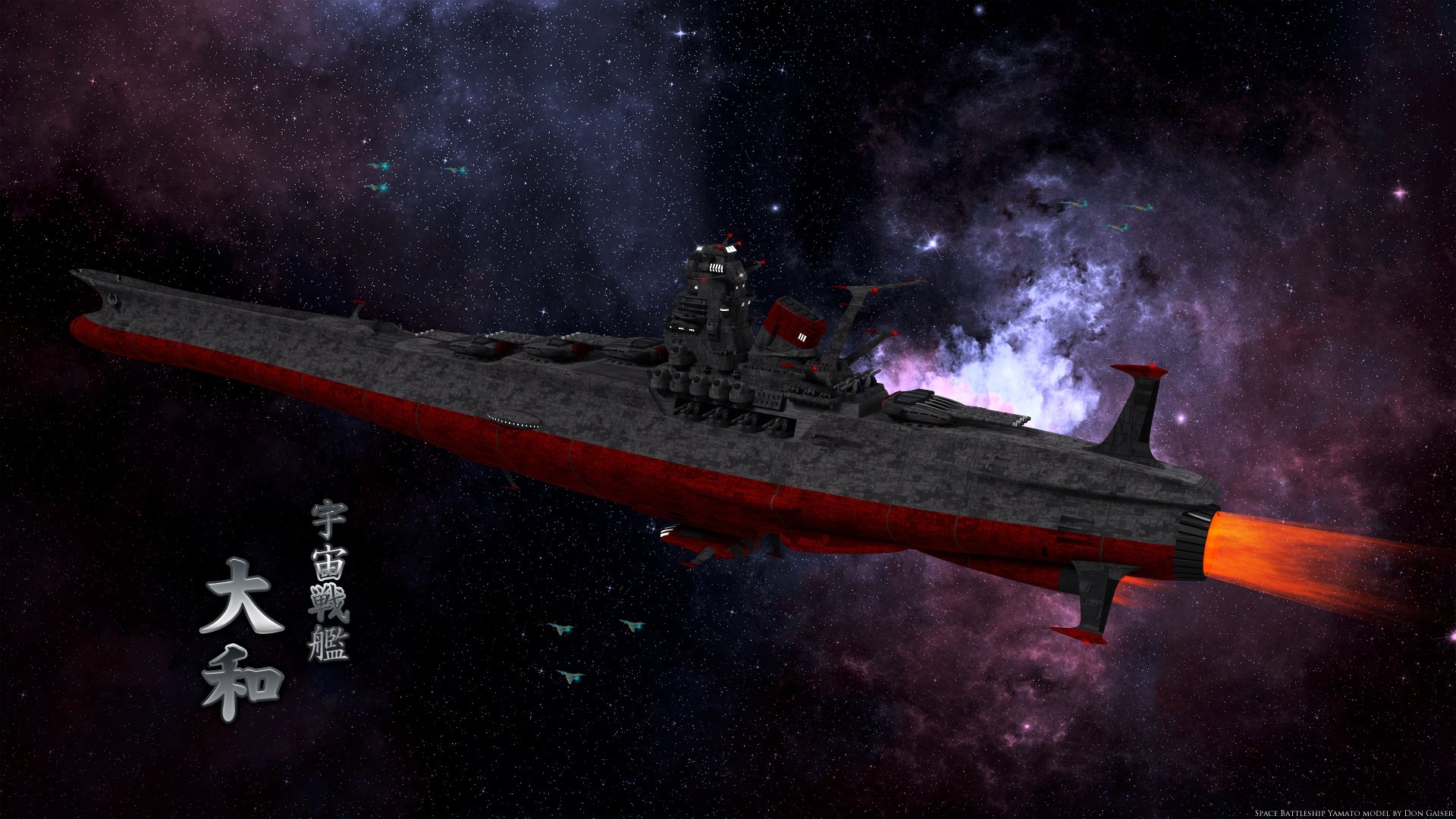 Blueprint Wallpaper Iphone 6 Space Battleship Yamato Anime Sci Fi Science Fiction