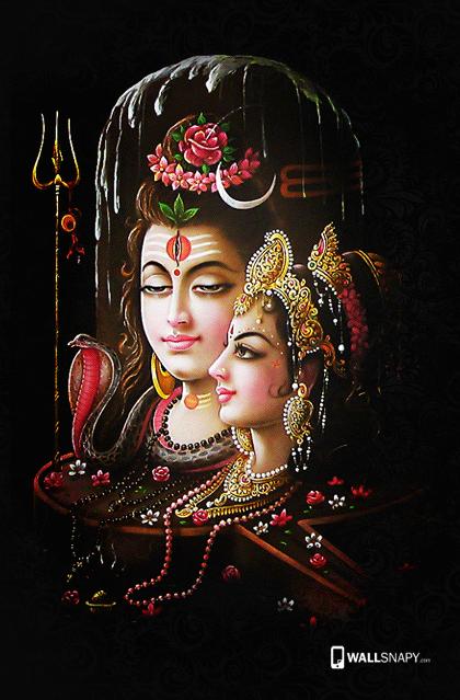Shiva Lingam Hd Wallpapers God Siva Sakthi Lingam Hd Image Primium Mobile