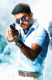 Ayyappan 3d Wallpaper Tamil Actor Vijay Full Hd Wallpapers Ilayathalapathy