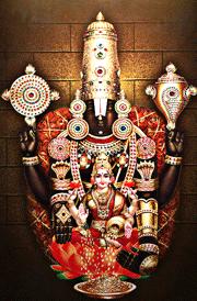 Cute Buddha Wallpaper Hindu God Venkatachalapathy Hd Wallpaper Lord Balaji