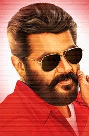 Ajith 3d Wallpaper Tamil Actor Ajith Kumar Full Hd Wallpapers Altimate Star