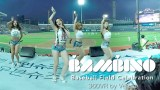 [360 VR] BAMBINO Baseball Field Celebration(밤비노 수원구장 공연 '오빠오빠')
