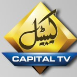 Capital TV Live News