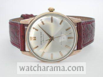 Vintage 1962 Seiko Crown Special
