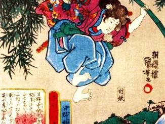 Illustration of Hino Kumawaka swinging across a stream to avenge his father