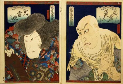 Ichikawa Ebizo V as Senso Dojin and Jitsukawa Ensaburo as Jiraiya