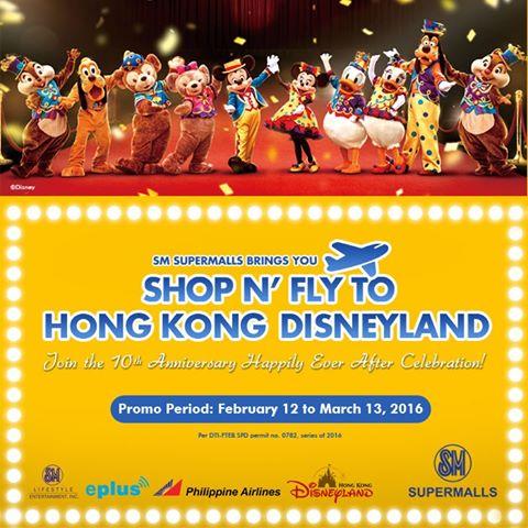 sm disneyland hongkong raffle trip