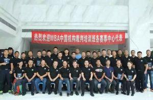 WBA-China más allá de ring