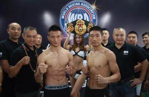 Tao Ji vs Xhinghua Wang - Campeonato Gallo WBA China
