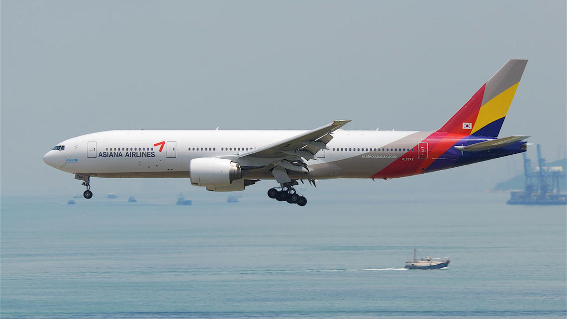 Asiana Airlines Environmentally friendly management and