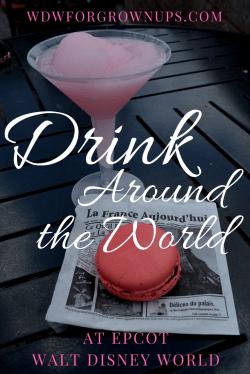 Comely Drink Around World Epcot Drink Around World Epcot Guide Drink Around World Epcot Morocco