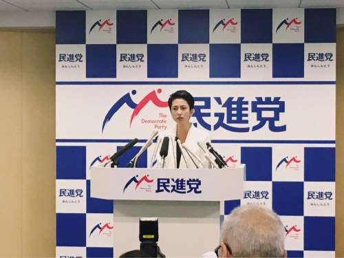 Half-Taiwanese woman wins vote to lead main Japan opposition