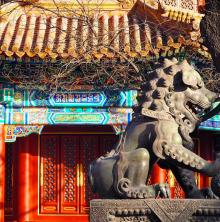 Lama tempel in Beijing china