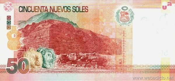 billetes-del-peru-cincuenta-nuevos-soles-reverso