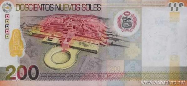 billetes-del-peru-doscientos-nuevos-soles-reverso