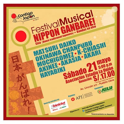festival-nippon-ganbare-lima-peru-2011
