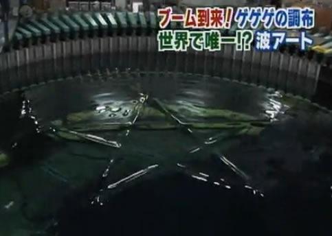 figuras-de-agua-japon
