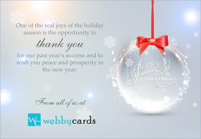 Elegant Seasons Greetings Ornament Corporate Holiday eCard for email