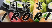 restaurante-irori-cancun