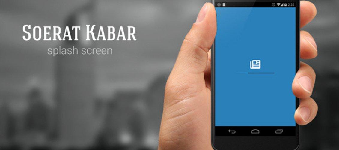 20 Popular Premium Android Full App Templates