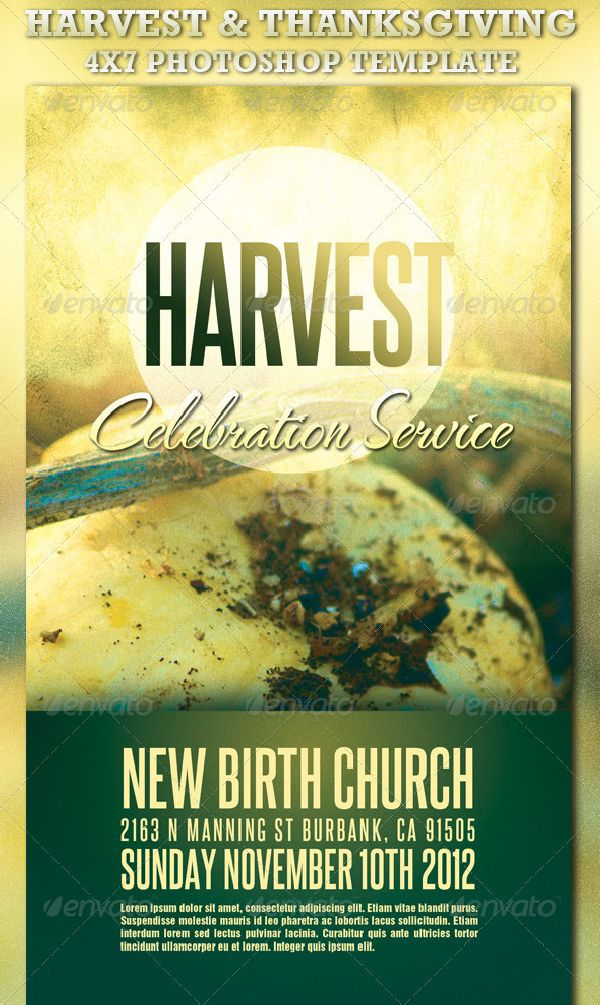 free church event flyer templates - event flyer template free