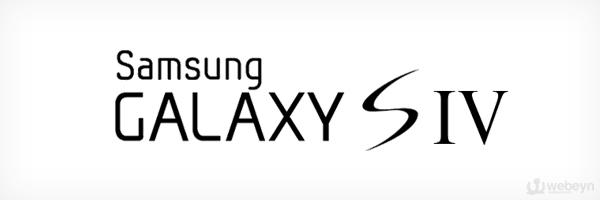Galaxy S4 webeyn Samsung Galaxy S4 Düşme Testi [Video]