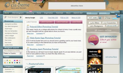 csscreme homepage