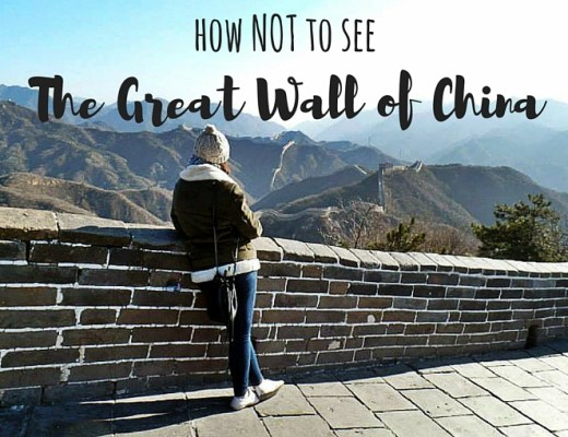 How Not to See the Great Wall of China