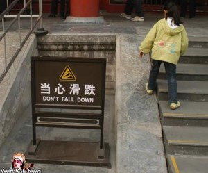 dont-fall