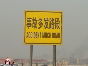 accident-much-road-engrish
