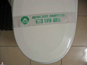 having-been-disinfected