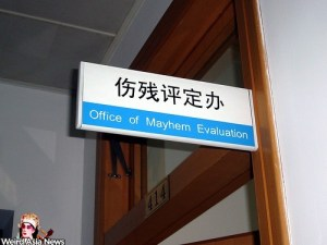 office-of-mayhem-evaluation