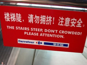 the-stairs-steep-dont-crowded