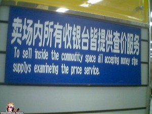 to-sell-inside-the-commodity-space-all-acceping-money-spice-supplys-examineing-the-price-service