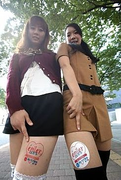 japanese girls with ads on their legs