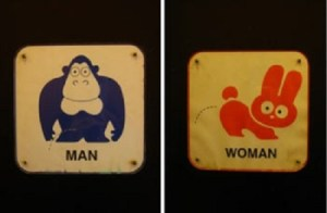 toilet-sign-15