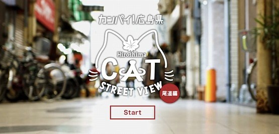 Google Street View for Cats Actually Exists