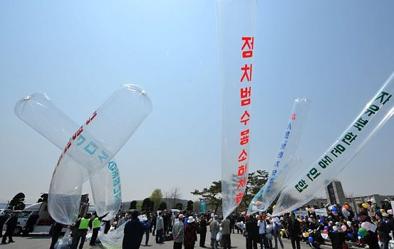 North Korea Floats Poop-Filled Balloons Into South Korea