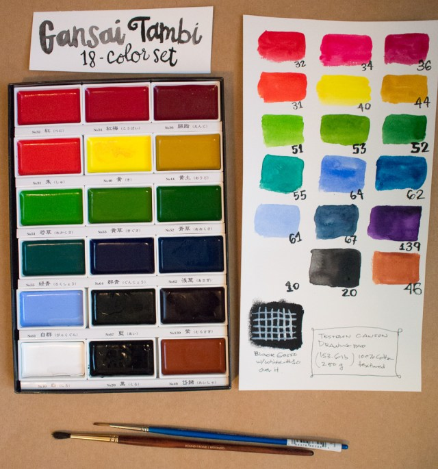 Kuretake Gansai Tambi Watercolor Palette