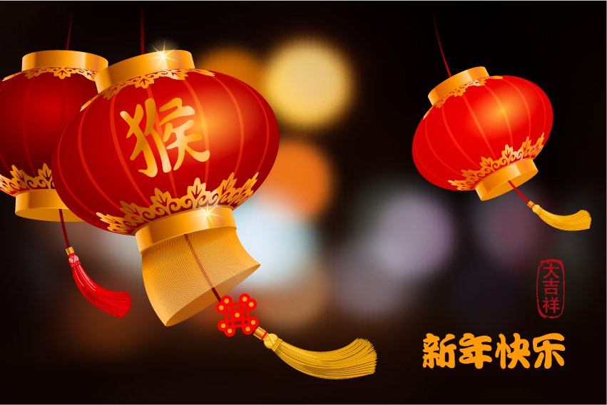 Chinese new year background with red lantern vector 04 - WeLoveSoLo