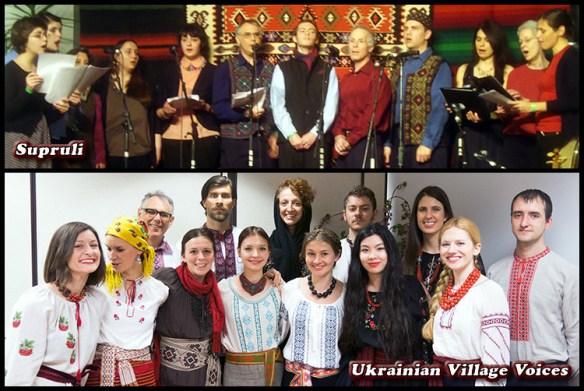 UVVSupruli