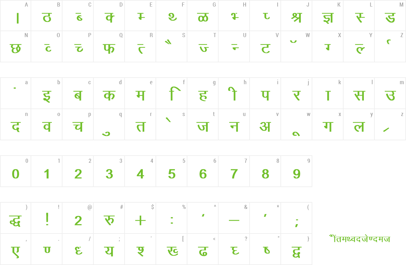 3d Wallpaper Images Free Download Download Free Font Kruti Dev 010