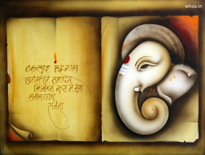 Cute Ganesh Hd Wallpaper Shree Vakratunda Mahakaya Wallpaper