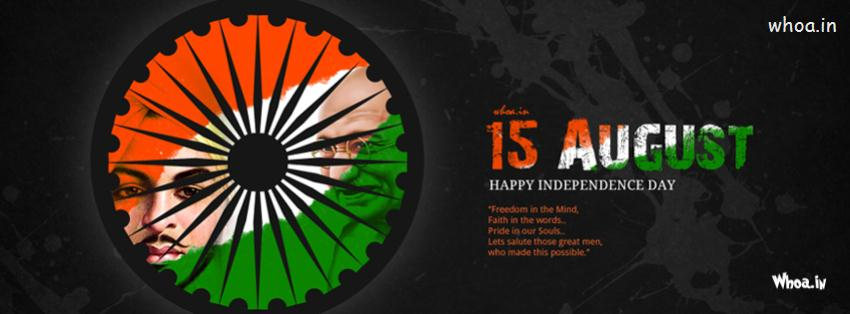 Indian Cute Child Wallpapers 15th August Indian Flag With Ashok Chakra Fb Cover
